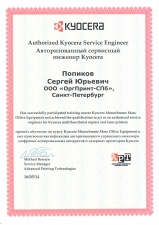 Authorized Kyocera Service Engineer